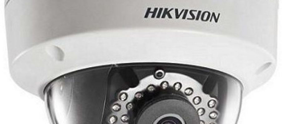 Best Security Cameras for your Home in Kolkata