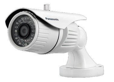 Panasonic PI-HPN203L 2MP Bullet Camera  2MP resolution