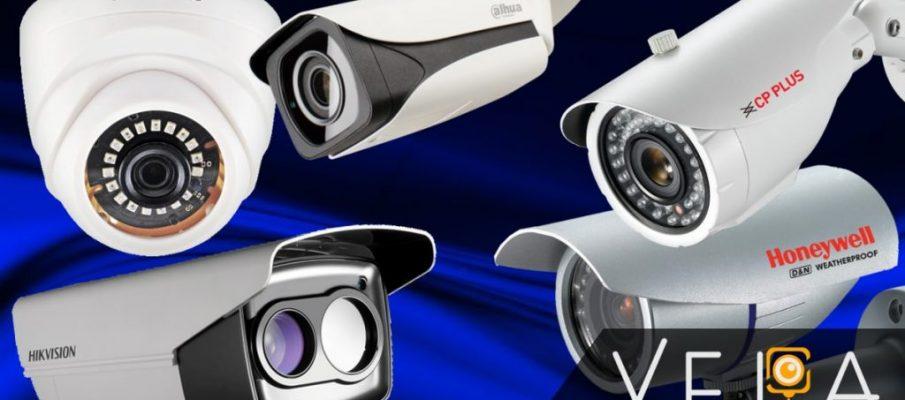 cctv camera enquiry