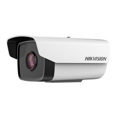 hikvision-2-mp-outdoor-icr-30m-ir-network-bullet-camera